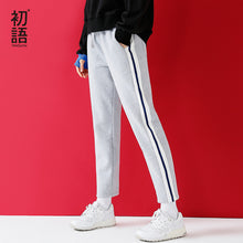 Toyouth  Sweatpants 2017 Women Autumn New Thick Contrast-color  Drawstring Stripe Long Casual Sweatpants