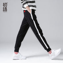 Toyouth Women's Sweatpants and Joggers Spring Casual Cotton Embroidery Harem Pants Drawstring Trousers Black Pantalon Mujer 2018