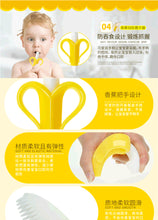 Baby teether - Toddlerist