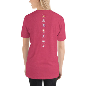 The Seventh T-Shirt Heather Raspberry Edition