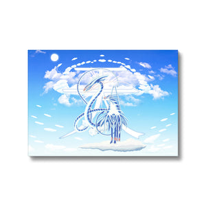 Azure Dragon of the Heavens Canvas Print in fixedflat, wrap: white, size: 12x18""