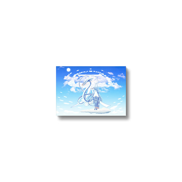 Azure Dragon of the Heavens Canvas Print in head on, wrap: white, size: 12x18""