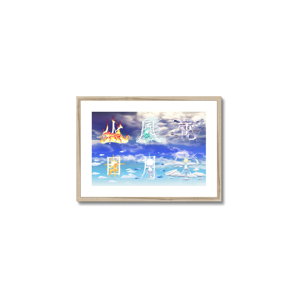 Fire Wind and Lightning; Sun Moon and Heavens Framed & Mounted Print in head on, natural frame, mounted, perspex, size: 17x24
