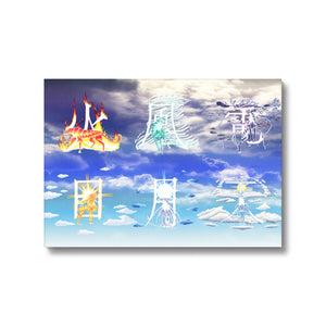 Fire Wind and Lightning; Sun Moon and Heavens Canvas Print in fixedflat, wrap: white, size: 12x18""