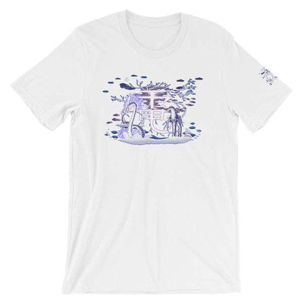 Electric Storm Dragon Print T-Shirt in White
