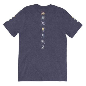 The Seventh T-Shirt Heather Midnight Navy Edition