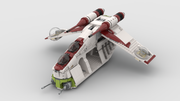REPUBLIC GUNSHIP CLASSIC (SHIPS SEPT 15TH)
