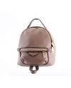 Faux Leather Mini Backpack - Fashion You Up