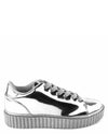 Metallic Pu Sneakers - Fashion You Up