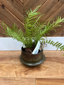 Aged Copper Planter - Small