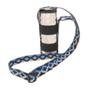 My Fave Water Bottle Strap - Blue & Grey Steps