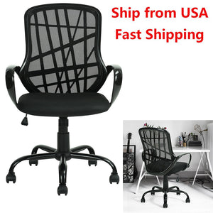 Black Mesh Anomaly Grid Office Chair Adjustable Seat