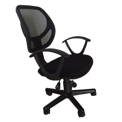 Modern Ergonomic Mesh High Back Office Swivel Chair
