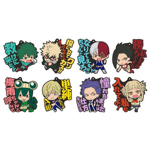 Rubber My Hero Academia Big Text Keychains