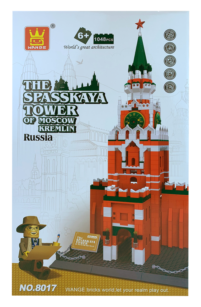 The Spasskaya Tower Of Moscow