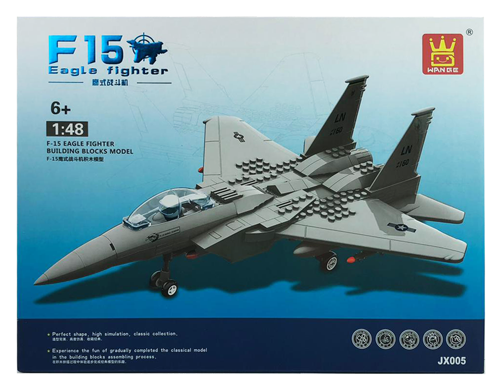 F-15 Eagle Fighter