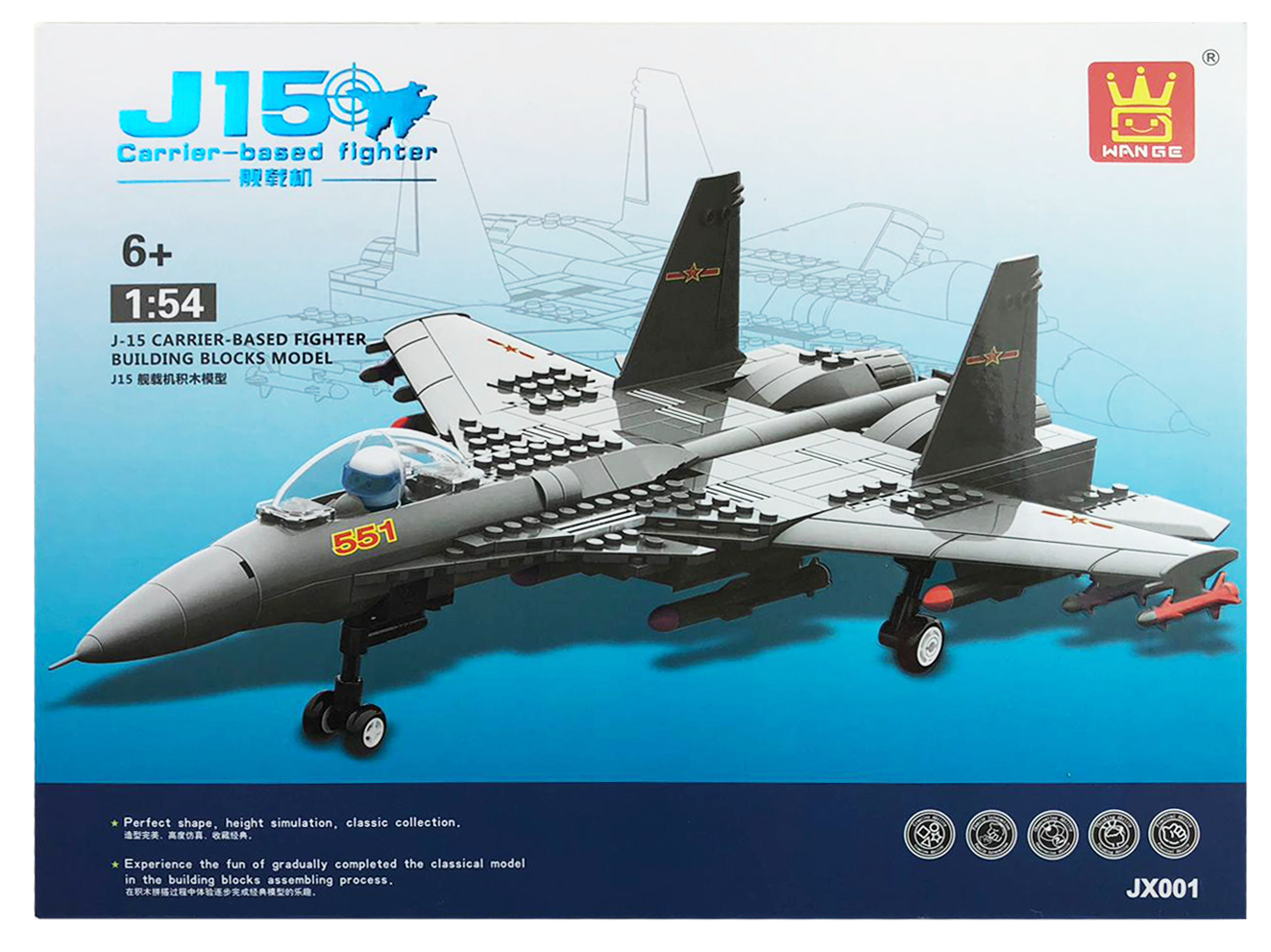 J15 Flying Shark Carrier Based Fighter
