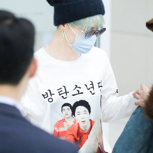 "BTS Jimin ""I am Army"" Shirt - The Ultimate Army Shirt - Kpop FTW"