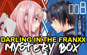 Darling In The Franxx Anime Mystery Box | Anime Mystery Box | Fast Shipping (Limited Quantities)