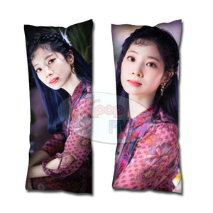 [TWICE] More & More Dahyun Body Pillow Style 2 - Kpop FTW