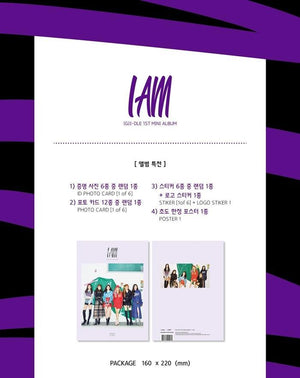 [(G)I-DLE] 1ST MINI ALBUM - I AM - Kpop FTW