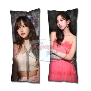 [TWICE] 'Feel Special' Mina Body Pillow Style 2 - Kpop FTW