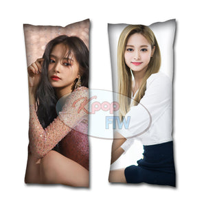 [TWICE] 'Feel Special' Tzuyu Body Pillow Style 3 - Kpop FTW
