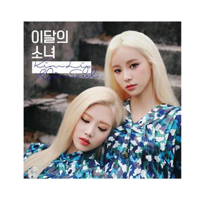 [Loona] Kim Lip & Jinsoul Single Album - Kim Lip & Jinsoul