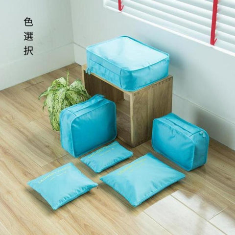 Image of Packing Cube Set (6 pc)