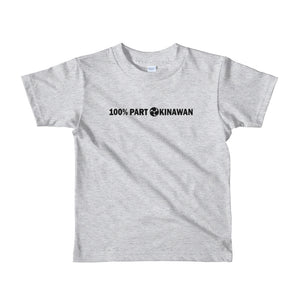 Short sleeve kids t-shirt 100% Part Okinawan with shisa black font