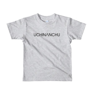 Short sleeve kids t-shirt Uchinanchu with shisa black font