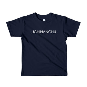 Short sleeve kids t-shirt Uchinanchu with shisa white font