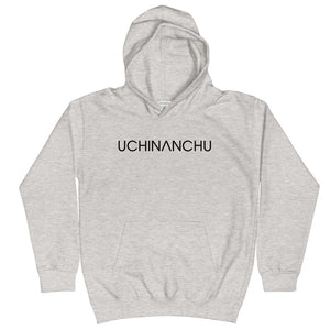 Kids Hoodie Uchinanchu with shisa black font