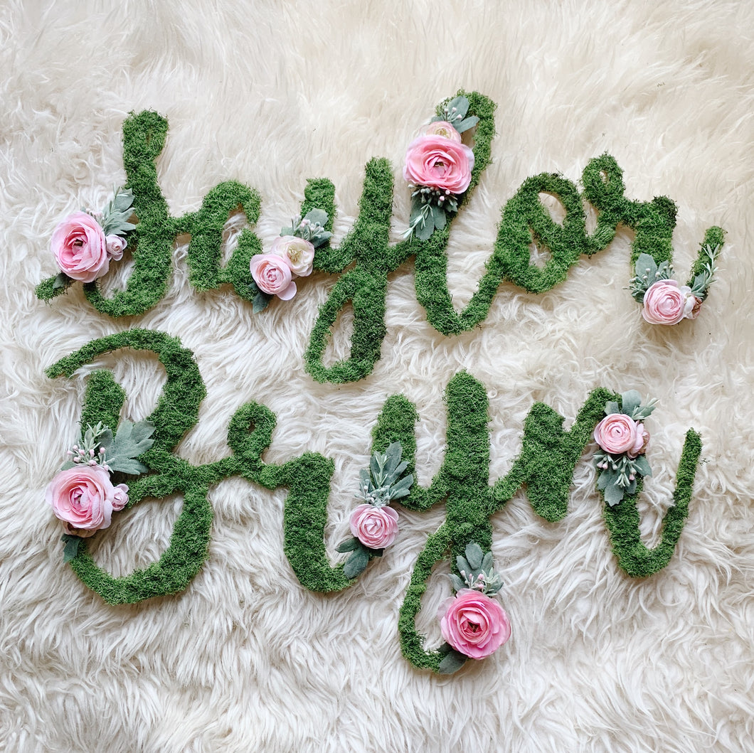 Custom Moss Floral Name Duo - Fancy Font