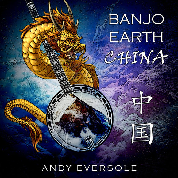 Banjo Earth: China Passport Package (CD,DVD,TSHIRT)
