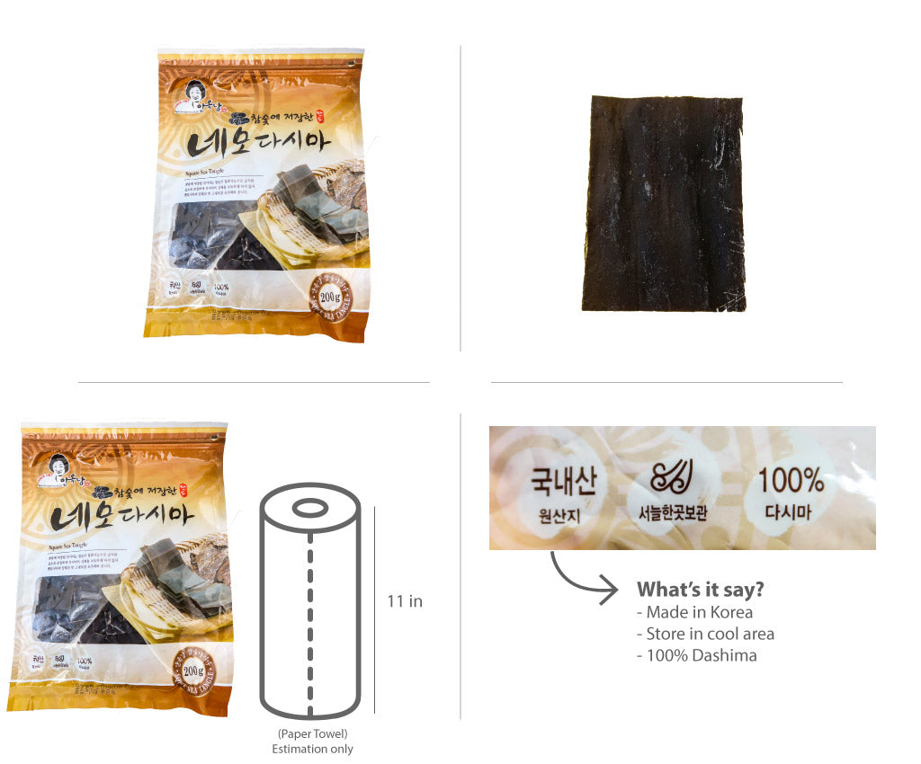 Ahn-Ok Nam Charcoal-Dried Dashima Squares - Product Matrix - Gochujar