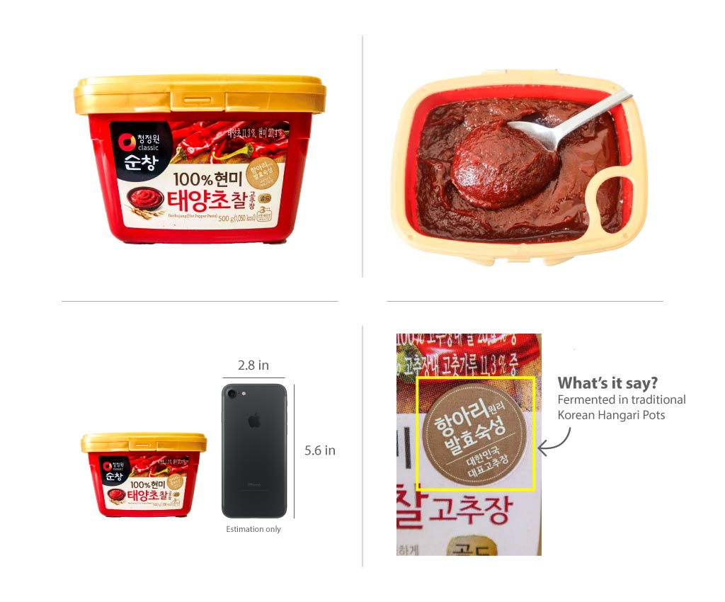 Chung Jung One - 100% Brown Rice Gochujang (Gold) - Product Matrix- Gochujar