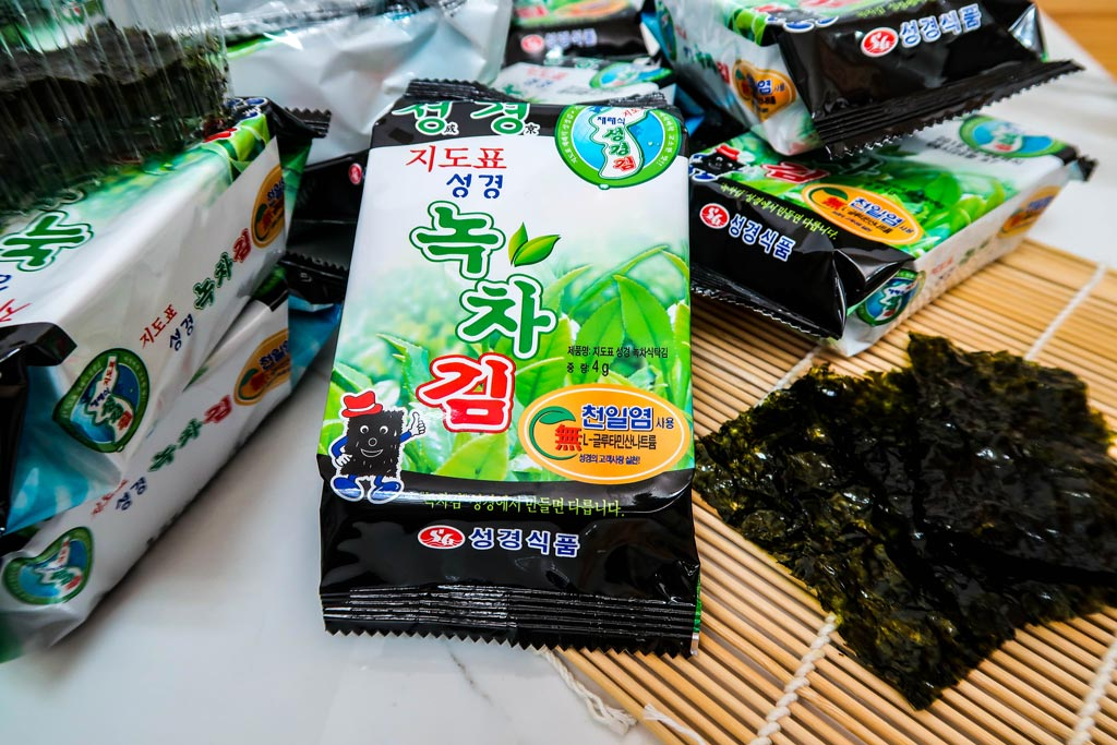 Sung Gyung Food Green Tea Laver