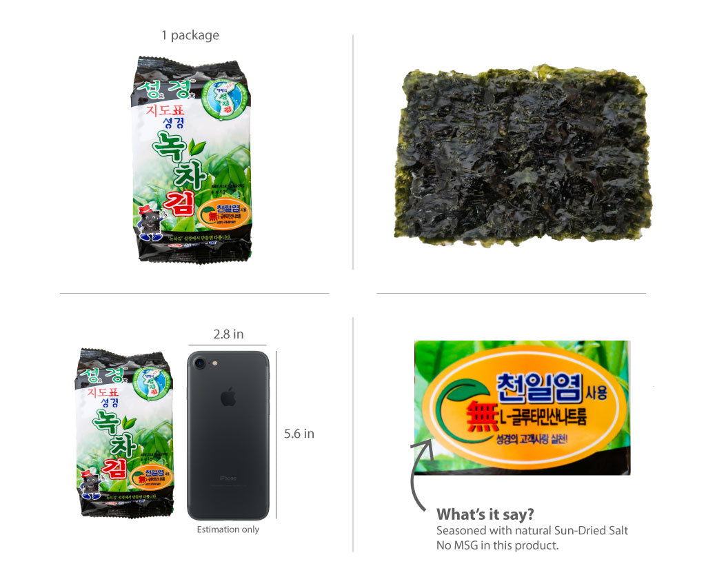 Sung Gyung Food Green Tea Laver - Product Matrix - Gochujar