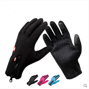 Touch Screen Windproof Waterproof Outdoor Gloves