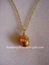 Royal Tsarina Golden Musical Butterfly Egg Collectible with Pendant Necklace