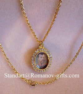 Russian Imperial Oval Diamond Crystal Photo Frame Necklace