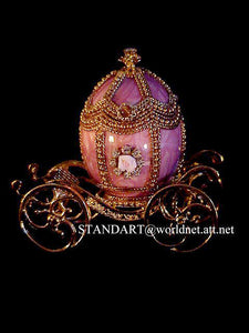 Royal Wedding Bridesmaids Carriage Egg Collectible with Pendant Necklace