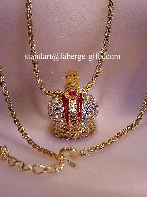 Russian Imperial Empress Catherine Romanov 1805 Crown Pendant Necklace