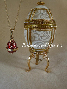 Russian Imperial Wizard of Oz  Music Box Egg Collectible with Pendant Necklace