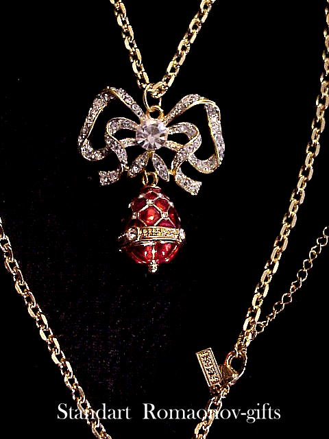 Russian Imperial Empress Alexandra Egg & Lovers Bow Necklace Romanov Collection