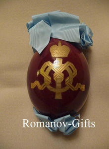 Russian Imperial Porcelain Factory Empress Marie Feodorovna Presentation Egg