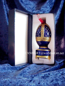 Russian Imperial Christmas Nativity Egg & pendant Necklace