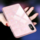 iPhone XS Dream Shell Series Textured Marble Case