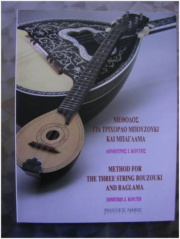 TRIXORDO BAGLAMA METHOD BOOK